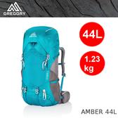 【速捷戶外】美國GREGORY 77833 AMBER 44 女款輕量健行登山背包(野鴨灰)  ,2019新款