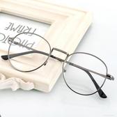 眼鏡框文藝復古眼鏡框男款韓版圓形眼鏡架女金屬全框防輻射平光鏡潮 萊俐亞