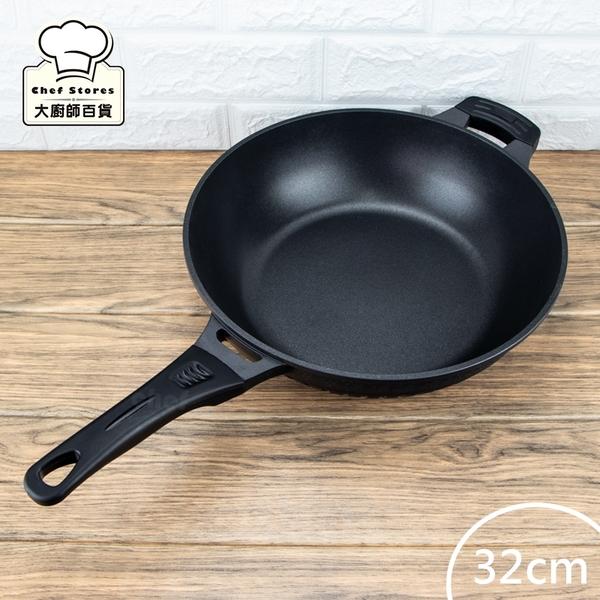 御鼎壓鑄不沾炒鍋加深炒菜鍋32cm不沾鍋電磁爐可用-大廚師百貨