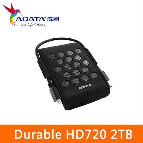 ADATA威剛 Durable HD720 2TB(黑) 2.5吋軍規防水防震行動硬碟