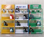 汽車機油展示架潤滑油防凍液建材涂料展架超市商品貨架展示架 NMS小明同學