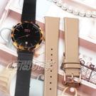 NATURALLY JOJO 現代歐洲美學 玳瑁紋 米蘭帶 套錶組 不銹鋼 快拆錶帶 女錶 黑色x棕色 JO96978-88R