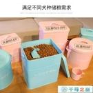 狗糧桶收納存儲罐密封儲糧桶貓糧防潮寵物貓...