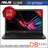 加碼贈★ASUS GL703GM-0051A8750H 17.3吋 i7-8750H 六核 6G獨顯 筆電(6期零利率)-送Office 365+無線滑鼠