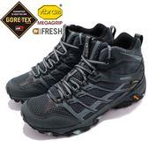 Merrell 戶外鞋 Moab FST Mid GTX 藍 黑 Gore-Tex 健走 登山鞋 女鞋【PUMP306】 ML12160