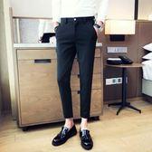 西裝褲 褲子男精神社會小伙9九分小腳修身西裝褲網紅同款韓版潮流·夏茉生活