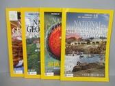 【書寶二手書T2/雜誌期刊_PEO】國家地理雜誌_170~174期間_共4本合售_荒野的力量等