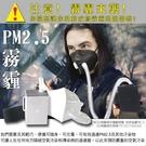 SGS 認證 HANLIN AirPM 空汙隨身口罩空氣淨化器 PM2.5