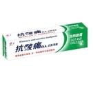 白人抗敏感(痠痛)牙膏150g【愛買】