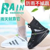 正雨加厚防雨鞋套防雨靴套雨雪天戶外防水防滑鞋套雪地加厚底靴套