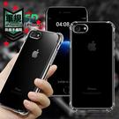 (免運) CITY for iPhone SE 2020 / SE2 / iPhone 8 / iPhone 7 軍規5D防摔手機殼