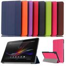 Sony Xperia Z4 Tablet 10.1吋 三折套 平板套 平板保護套 保護殼 支架皮套SGP712