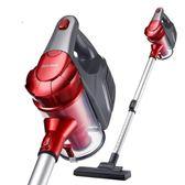 吸塵器 家用手持地毯式靜音除螨蟲小型迷你吸塵機 i萬客居