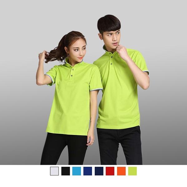 【晶輝團體制服】P2222*短袖素面反光條橫條頂級短袖POLO衫/一件也可以買/高爾夫球