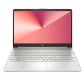 (全新11代新機) HP 15s-fq2007TU 星幻粉 15吋輕薄筆電 i7-1165G7/16G/1T SSD/Win10/保固2年
