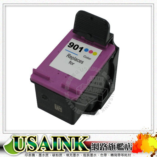 USAINK~HP NO.901/CC656/CC656AA  彩色環保相容墨水匣 彩 適用Officejet J4500/J4550D/J4580/J4624/J4524/J4535/J4660