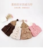 新款寶寶羊羔絨男女童裝棉馬甲中小兒童馬夾加厚保暖背心外穿坎肩 麻吉好貨