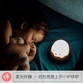 檯燈 創意可愛蛋殼燈燈小夜燈插電床頭led充電喂奶燈小雞柔光 nm11337【歐爸生活館】