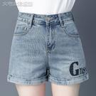 休閒短褲牛仔短褲女21新款夏季高腰顯瘦褲子薄款夏天寬鬆直筒熱褲潮 快速出貨