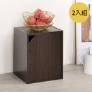 書櫃 收納 堆疊 置物櫃【收納屋】簡約加高單門櫃-胡桃木色(2入)& DIY組合傢俱