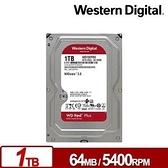 WD 紅標Plus 1TB 3.5吋NAS硬碟 WD10EFRX