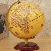 美式復古地球儀擺件檯燈學生用大號辦公室書房創意裝飾品家居擺設【快速出貨】