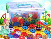 雪花片兒童玩具大號積木幼兒園加厚  WD 至簡元素