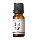 【阿原肥皂】良方-檜木精油10ml
