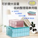【樂邦】日式萬用輕巧摺疊收納箱(大款)