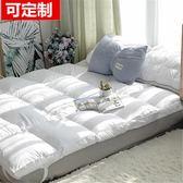 加厚床墊床褥子1.5m床軟墊雙人家用榻榻米墊被單人學生宿舍1.2米【雙11購物節】