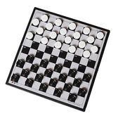 友明磁性國際跳棋折疊棋盤兒童學習培訓班推薦100格64