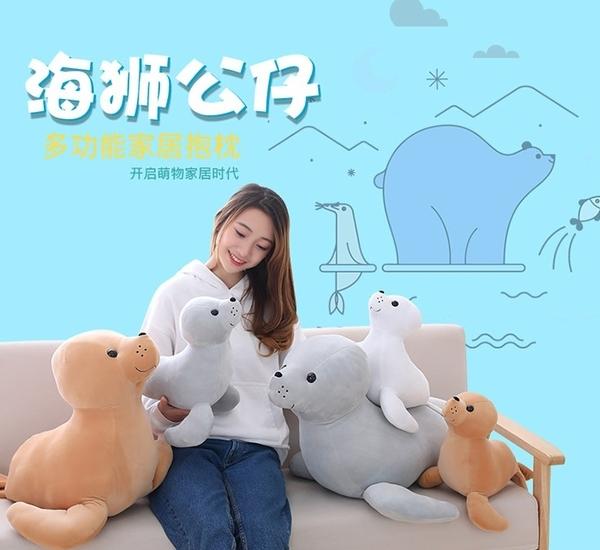 【35公分】仿真海獅娃娃 小海豹抱枕 聖誕節交換禮物 餐廳布置 海洋世界 親子館擺設