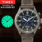 TIMEX美國第一品牌waterbury 160周年限量紀念計時腕錶TXT2P84100公司貨/禮物
