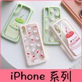 【萌萌噠】iPhone X XR Xs Max 6 7 8 SE2 韓國夏季小清新 草莓香蕉牛奶 透明背板 全包防摔軟殼 手機殼