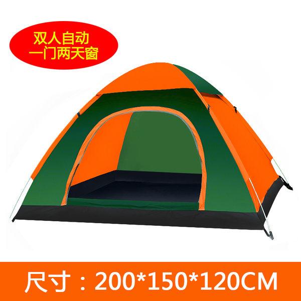 BartoniseN帳篷戶外全自動2人野外露營速開雙人套裝防雨帳篷 igo祕密盒子