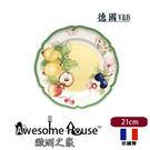 德國V&B 法式花園 Menton 蒙頓 圓盤 瓷器 21cm#1025822640