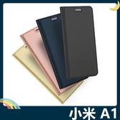 Xiaomi 小米 A1 融洽系列保護套 皮質側翻皮套 肌膚手感 隱形磁吸 支架 插卡 手機套 手機殼