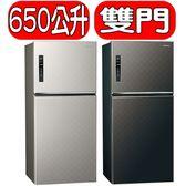 結帳更優惠★Panasonic國際牌【NR-B659TV-S/NR-B659TV-K】650公升雙門變頻無邊框冰箱