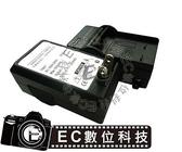【EC數位】數位相機 DMC-G1 G2 GH1 GF1 專用 BLB13E BLB13 充電器