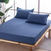 《雙人加大》100%防水 吸濕排汗床包保潔墊(不含枕套) MIT台灣製造【深藍】