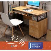 IHouse DIY 拉多置物收納書架電腦桌