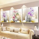十字繡-花瓶5D鑽石畫滿鉆客廳餐廳三聯畫簡約現代小幅點鉆十字繡2020新款 超值價