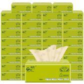 36包本色抽紙批發整箱餐巾紙原漿紙巾家庭裝衛生紙家用面巾紙