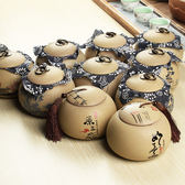 中逸 粗陶茶葉罐 普洱醒茶罐 密封罐 大號紅茶綠茶陶瓷包裝盒