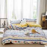 【eyah】台灣製200織精梳棉加大床包新式兩用被五件組-夢幻彩繪
