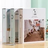 相薄 5寸200張過塑可放裝插頁式家庭相冊本簡約情侶紀念冊影集【快速出貨八折下殺】