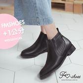 靴.簡約經典素面低跟微內增卻爾西短靴-FM時尚美鞋-韓國精選.PURE