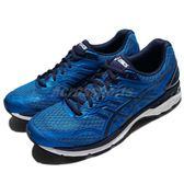 【六折特賣】Asics 慢跑鞋 GT-2000 5 藍 白 避震穩定 男鞋 運動鞋 【PUMP306】 T707N4358