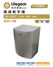 【麗室衛浴】樂奇 小鋼砲系列 (乾手機) HD-135ST