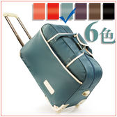 旅行包女行李包男大容量拉桿包韓版手提包休閑折疊登機箱包旅行袋【感恩父親節全館78折】
